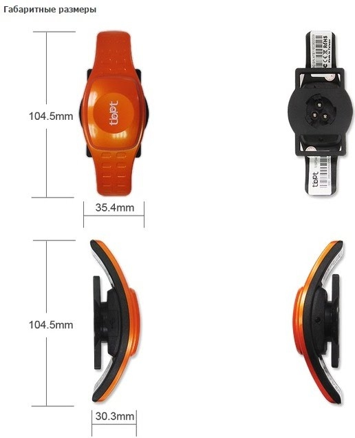 GPS трекер/GPS маяк IPet MSP-340 - 2